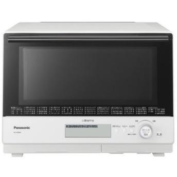 PANASONIC NE-BS806-W ホワイト Bistro(ビストロ) スチームオーブンレンジ (30L)