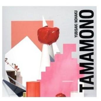 TAMAMONO/指先ノハク