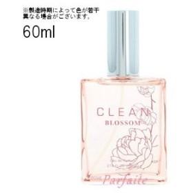 香水・レディース クリーン CLEAN ブロッサム オードパルファム EDP 60ml 宅急便対応