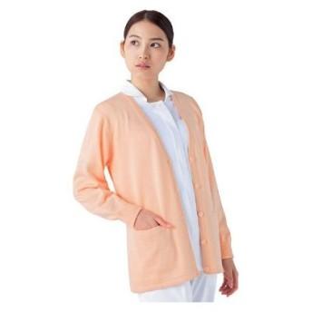 KAZEN カーディガン(丈長タイプ) 女性用 長袖 オレンジ S 220-94 (直送品)