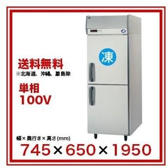 パナソニック 業務用冷凍冷蔵庫 SRR-K761C 745×650×1950 【 メーカー直送/代引不可 】