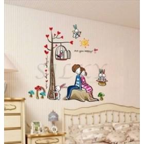 K1 Are you happyウォールステッカー ウォール ステッカー シール 室内装飾 インテリア 北欧 はがせる 壁面装飾紙 のりつき 子供に