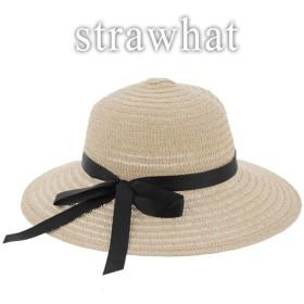 麦わら帽子 ストローハット レディース つば広ハット 無地 リボン ママ 春夏 おしゃれ かわいい フェミニン 紫外線対策 無地 シンプル