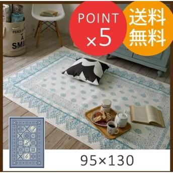 ラグ 綿100% エジプト綿 ラグマット カランバン織りで柄を表現したラグマット サレ/ラバト 95×130cm スミノエ オリエンタル ホットカーペット対応 コットン
