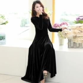 レディース ベロア ワンピース ロングワンピース 無地 長袖 ドレス 漆黒 紅蓮 大きいサイズ