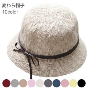 帽子 麦わら帽子 バケットハット レディース UVカット ストローハット 女性用 紫外線対 小顔効果