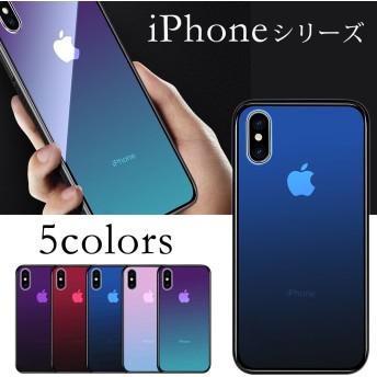 iPhone XS ケース 強化ガラス iPhone8 ケース iphoneX iPhone7 iPhone6 iphone スマホケース カバー アイフォン