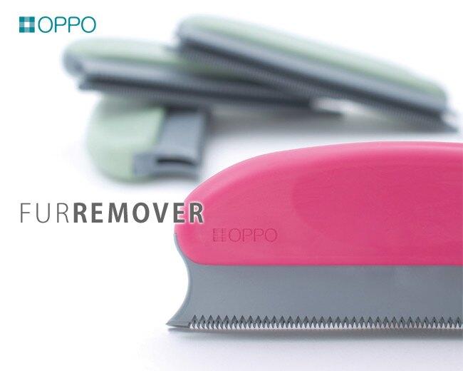 OPPO 神奇刮毛刷