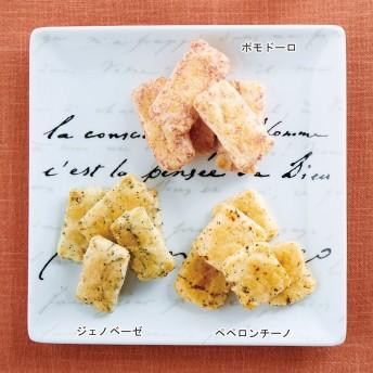 【婦人画報】Cracker di riso 3種入り