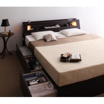 大型収納ベッド 〔エザンス〕 〔スタンダードボンネルコイルマットレス付き〕 クイーン(Q×1) ダークブラウン 〔マット色〕ホワイト