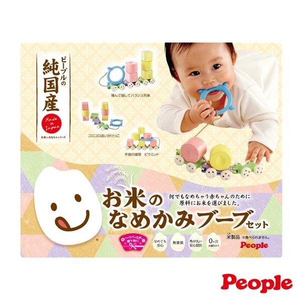 日本People 米的彩色列車玩具組合KM024★衛立兒生活館★