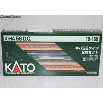 『中古即納』{RWM}10-169 キハ56タイプ 2両セット Nゲージ 鉄道模型 KATO(カトー)(20010531)