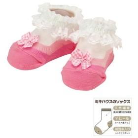 日本製 ミキハウス・ベビーソックス レース 赤ちゃん服 ベビーウエア MIKIHOUSE ベビー靴下