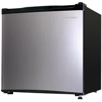 nexxion FR-SF32S ステンレスシルバー 冷蔵庫(32L・左右付け替えドア)
