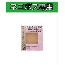 【ネコポス専用】コーセー エスプリーク エクラ 明るさ持続パクト UV レフィル BO310e ベージュオークル