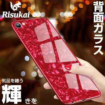 iphone8 ケース ガラス iphone11ケース iPhone7ケース iPhone8Plus ガラスケース iPhone6s ケース iPhone11 Pro ケース iPhone