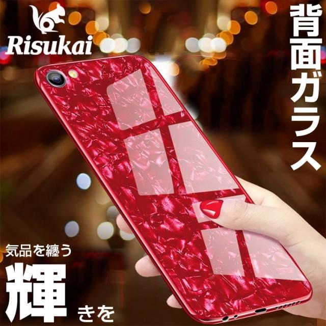 iphone8 ケース ガラス iphonexケース iPhone7ケース iPhone7Plus 8Plus ガラスケース iPhone6s ケース iPhone6s Plus ケース iPhone