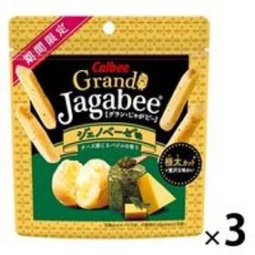 カルビー GrandJagabee ジェノベーゼ味 38g 1セット(3袋)