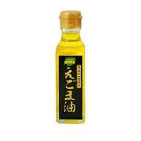 【圧搾製法】【軽米産 100%】えごま油