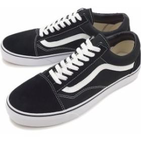 【即納】VANS バンズ スニーカー 靴 メンズ レディース オールドスクール BLACK/WHITE(VN000D3HY28)