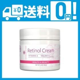 Vitamin World ビタミンワールド レチノールクリーム56g(2oz)[並行輸入品]