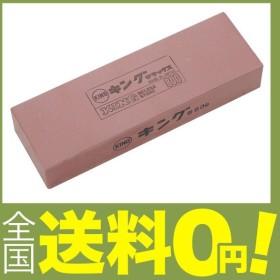 キングデラックス 研ぎ器 高級刃物用砥石 大型 #1000 中仕上用 DX-1000