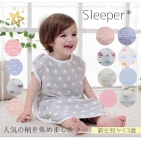 スリーパー 6重ガーゼ 赤ちゃん ベビー オーガニックコットン 100% 寝冷え防止 オールシーズン対応(Mサイズ・新生児から3歳)