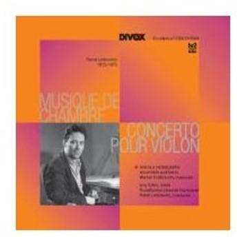 レイボヴィッツ(1913-1972) / ヴァイオリン協奏曲、室内楽作品集 ギトリス、レイボヴィッツ&北ドイツ放送