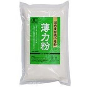 国内産有機小麦粉・薄力粉(500g) ムソー