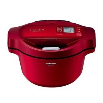 代引不可 シャープ 水なし自動調理鍋 ヘルシオ ホットクック(レッド系)