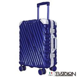 BATOLON寶龍  25吋  凌雲飛舞TSA鎖PC鋁框箱/行李箱 (4色任選)
