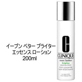 クリニーク CLINIQUE イーブンベターブライターエッセンスローション 200ml [ 化粧水 ]