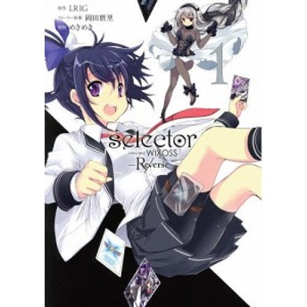 selector infectedW 1/めきめき/LRIG