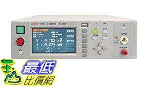 [玉山最低網] TH9310B 型交直流耐壓絕緣測試儀