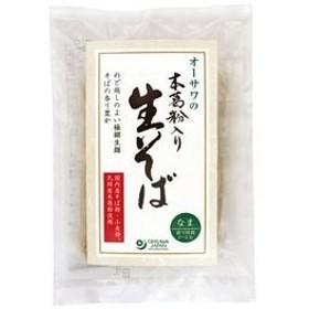 オーサワの本葛粉入り生そば(200g(100g×2食)) オーサワジャパン
