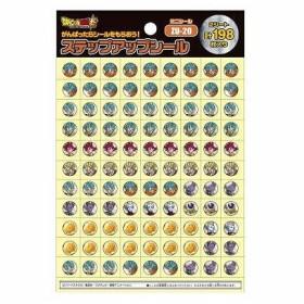 ショウワノート ステップアップシール ドラゴンボール超 ミニシール ZU-20 10枚 (直送品)