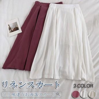 レディース ロングスカート リネンスカート 綿麻 マキシ丈 着やすい 無地 シンプル