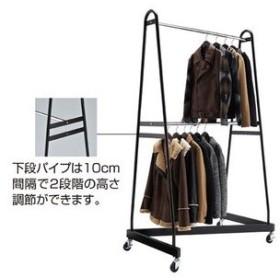2段Zハンガー 強化タイプ 黒 【メーカー直送/代金引換決済不可】