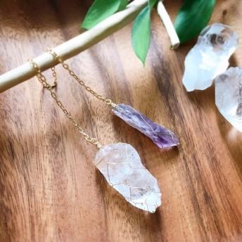 天然石ペンデュラム【水晶&アメジスト】一点物