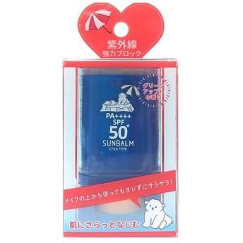 Todays Cosme (トゥデイズコスメ) フレッシュUVサンバーム グリーンアップルの香り 15g SPF50+・PA++++