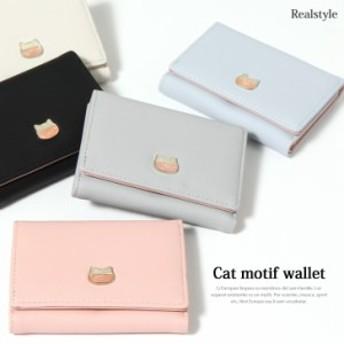 財布 レディース 3つ折り 三つ折り ネコモチーフ 短財布 さいふ サイフ ミニ財布 ミニウォレット ウォレット 小銭入れなし 小さい財布