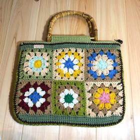 レトロかわいいかぎ針編みモチーフバッグ