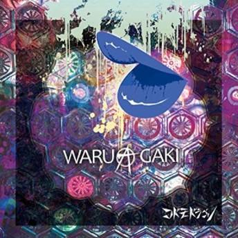 WARUAGAKI 【通常盤 Ctype】(中古品)