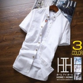 シャツ メンズ 半袖 無地 白シャツ スリム カジュアルシャツ 夏 コットン