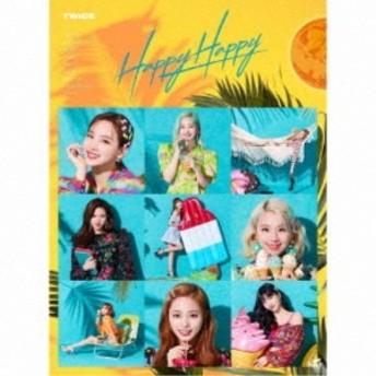 TWICE/HAPPY HAPPY《限定盤B》 (初回限定) 【CD+DVD】