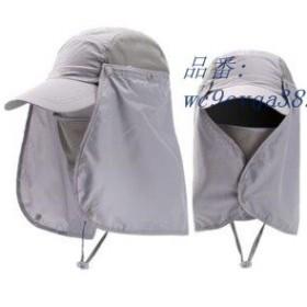 サンバイザー メンズ レディース 遮光 UVカット帽子 ハット アウトドア 帽子 農作業 日焼け止め 紫外線対策用 フェイスカバー 釣り 通気