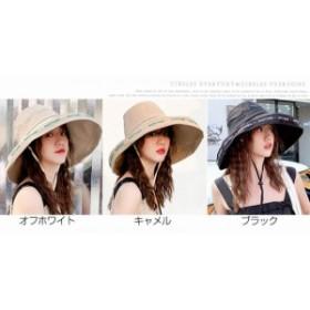 旅 おしゃれ 取り外すあご紐 熱中予防 可愛い 帽子ハット 小顔効果抜群紫外線対策 レディース 日よけつば広 夏 折