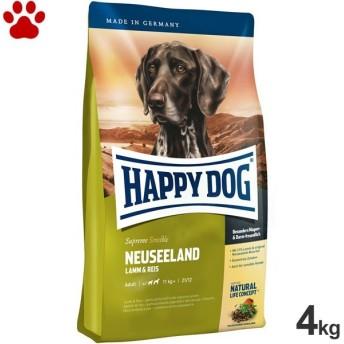 【0】 ハッピードッグ スプリーム・センシブル ニュージーランド 4kg 中型犬 大型犬 成犬/シニア犬用 ラム&ライス ドッグフード HAPPY DOG