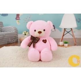 【クーポン配布】ぬいぐるみ 特大 くま テディベア  可愛い熊 動物 大きい プレゼント お祝い ふわふわな手触りがたまらないぬいぐるみ