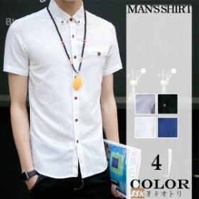 ボタンダウンシャツ カジュアルシャツ リネンシャツ 綿麻シャツ 白シャツ 半袖ワイシャツ ビジネス 通勤 夏 サマー
